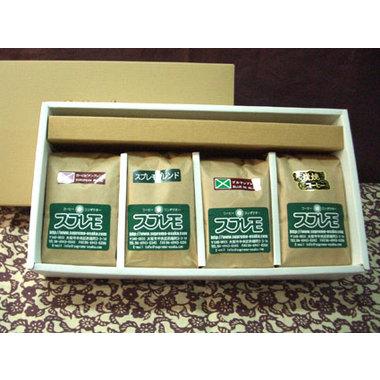 コーヒーギフト800gセット