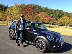 2014府民の森ひよしドライブ